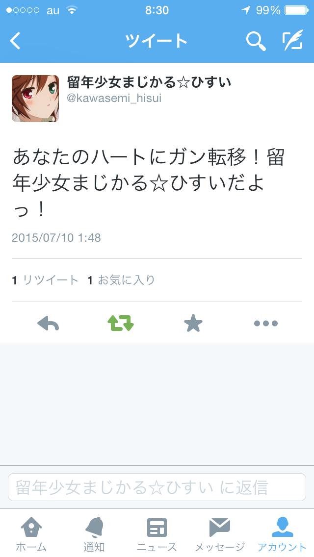 201508020203531d7.png