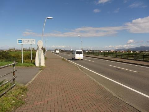 新十津川橋