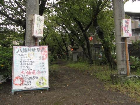 対面石八幡神社参道