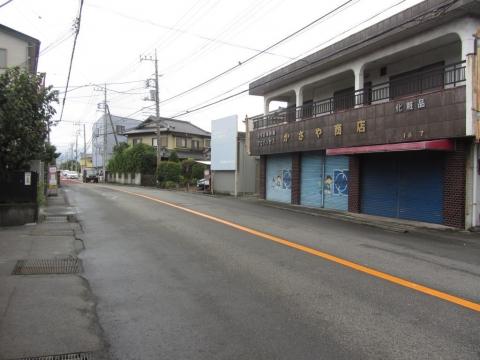 旧東海道 清水町八幡