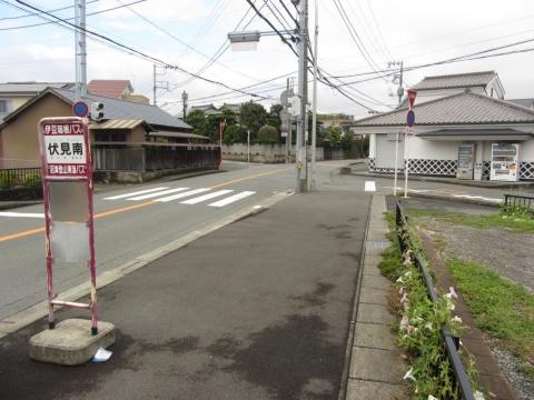 伏見南バス停