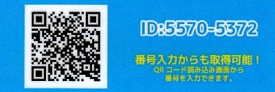 20150804010524375.jpg