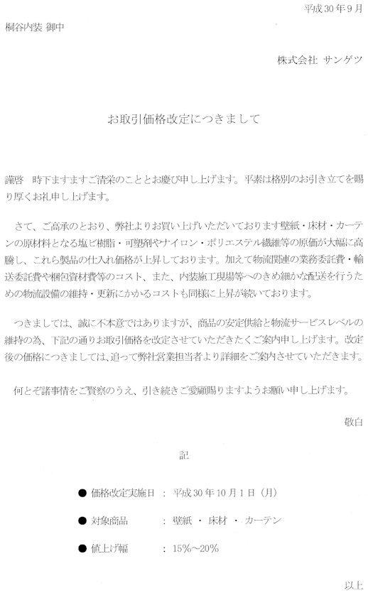 30-10-25img015.jpg
