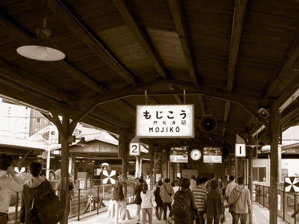 moji002.jpg
