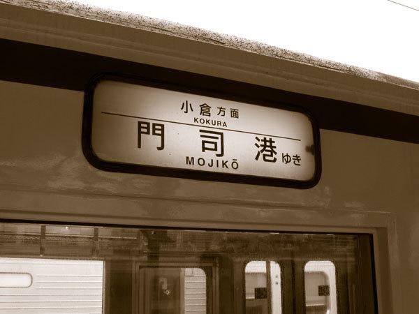 moji003.jpg