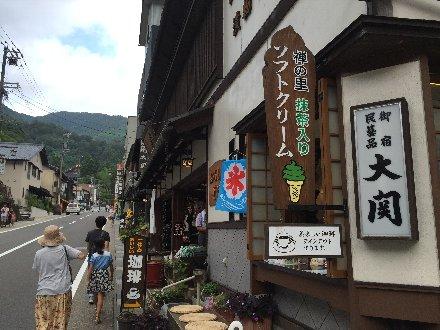eiheiji-sandou-004.jpg