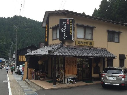 eiheiji-sandou-023.jpg