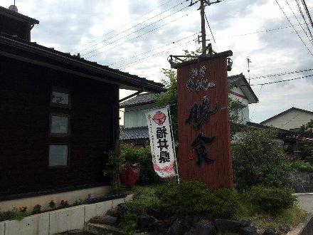 katushoku-020.jpg