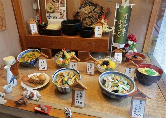 180921-うどん棒高松本店-03-S