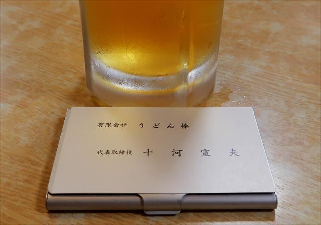 180921-うどん棒高松本店-06-S