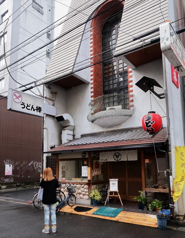 180921-うどん棒高松本店-13-S