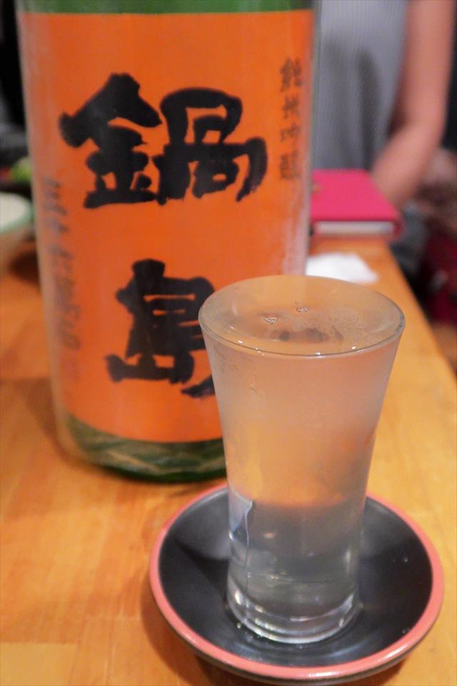 180925-麺屋・爽月-07-S