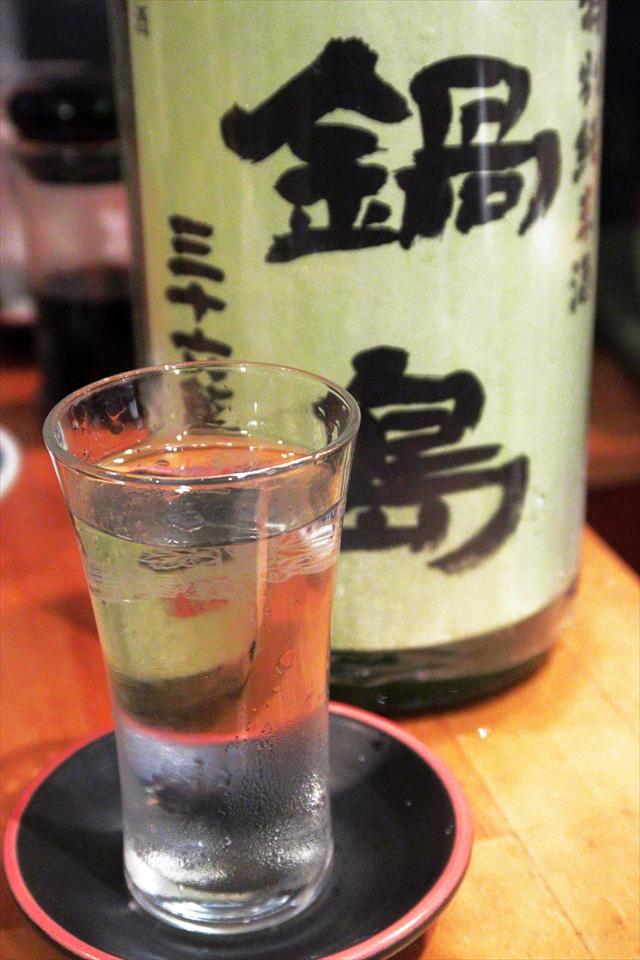 180925-麺屋・爽月-20-S