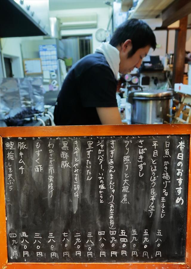 180927-和菜うどん快-04-S