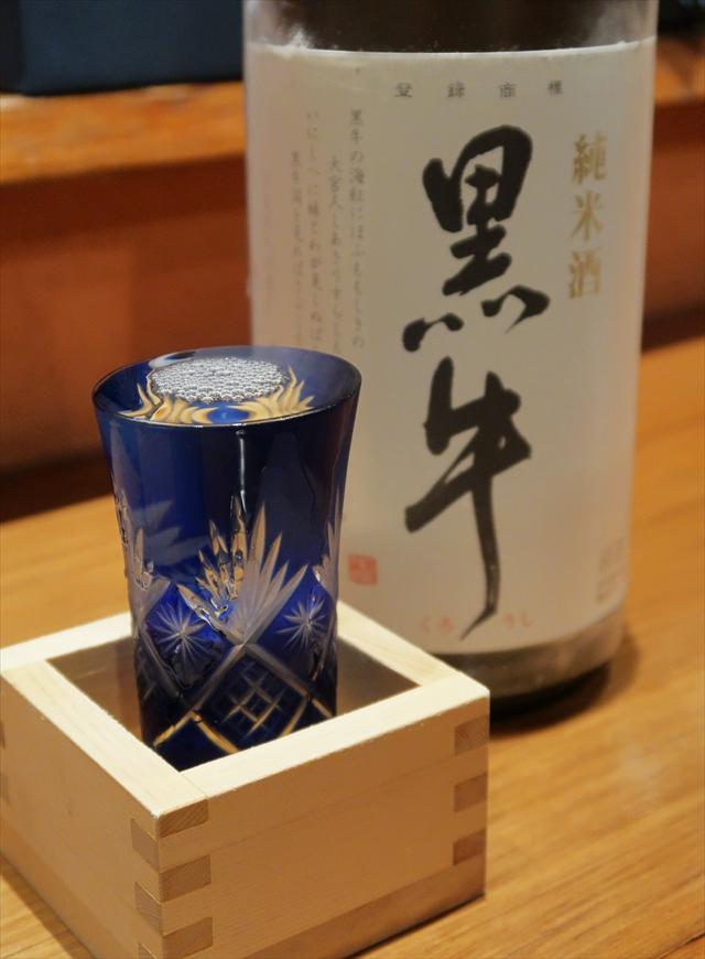 180927-和菜うどん快-08-S