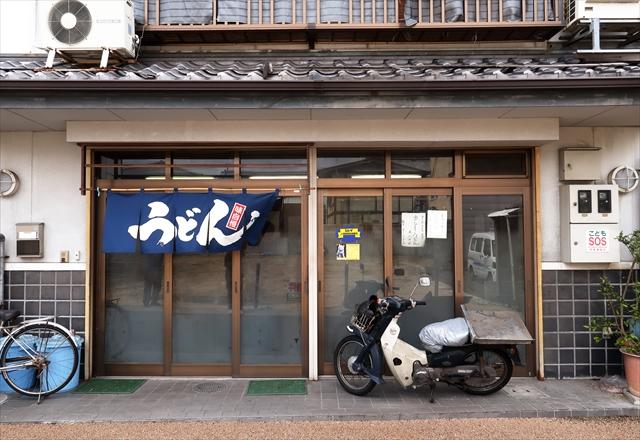 180922-植田うどん-02-S