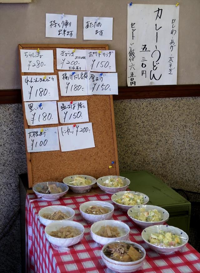 180922-植田うどん-05-S