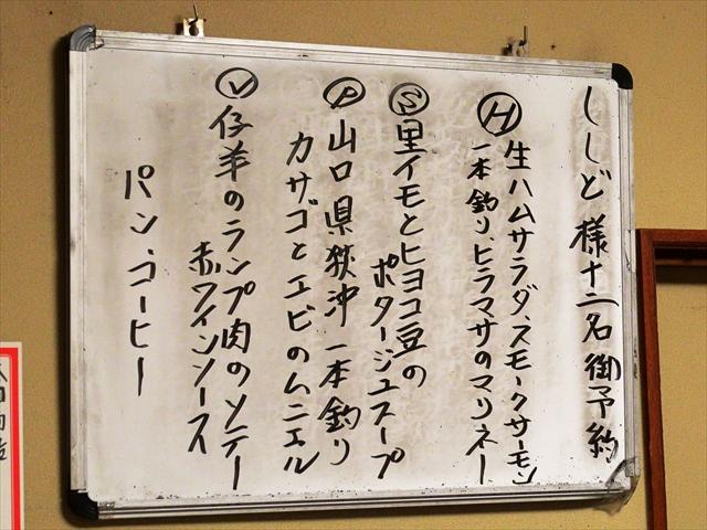180929-松屋酒店奥座敷-03-S
