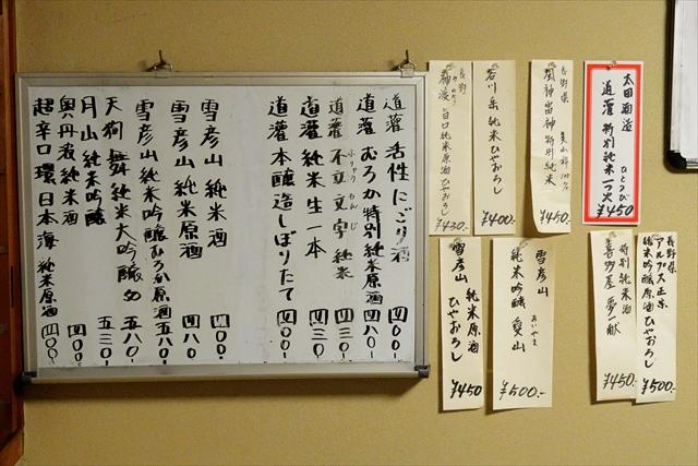 180929-松屋酒店奥座敷-04-S