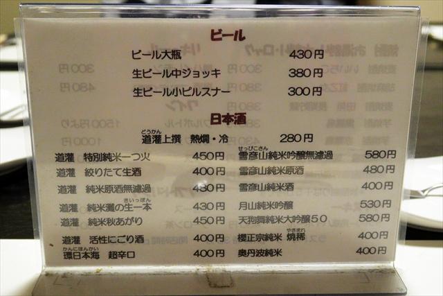 180929-松屋酒店奥座敷-05-S