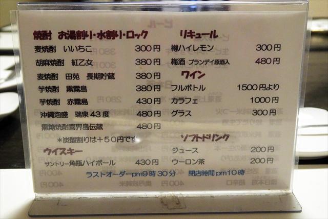 180929-松屋酒店奥座敷-06-S