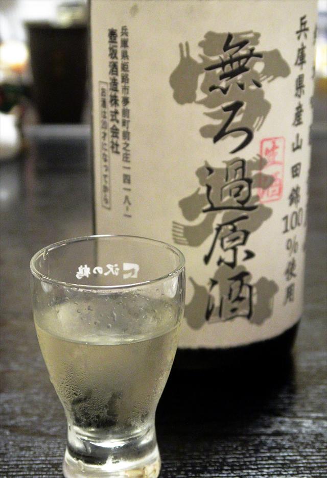 180929-松屋酒店奥座敷-18-S