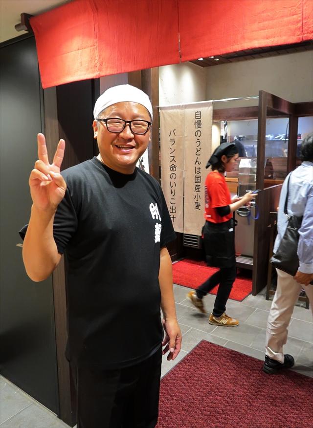 181027-極楽うどんTKUルクア大阪店-02-S
