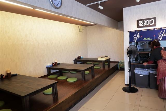 181017-山よし佐分店-04-S