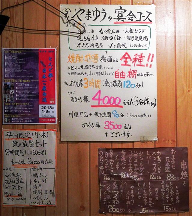 181012-山勇-99-S
