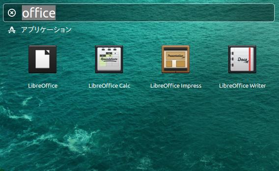 Nitrux 3.5.3 Ubuntu アイコンテーマ オフィス