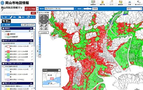 岡山市洪水ハザードマップ301014