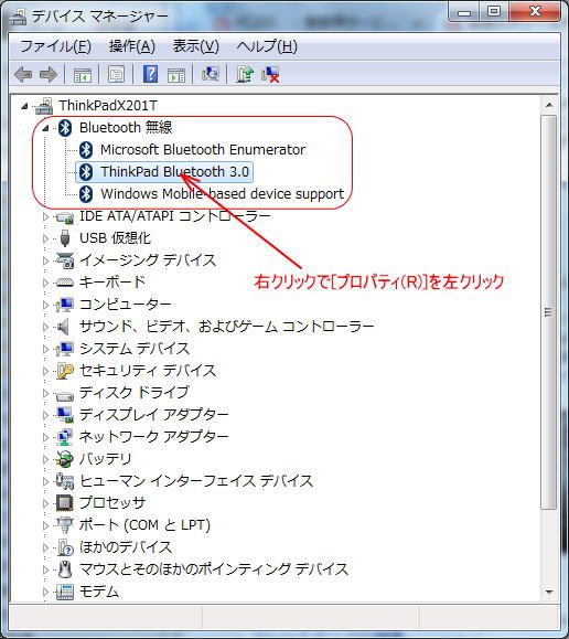 bluetoothmouseconnect1.jpg