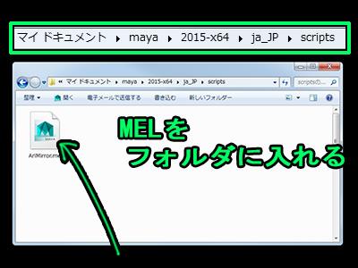 MELSignUp01.jpg