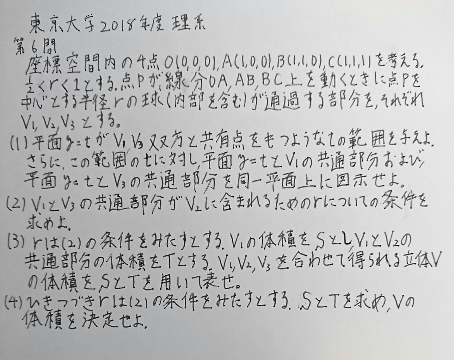 20181101041923350.jpg