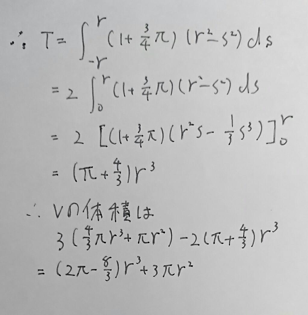 2018110104212865c.jpg