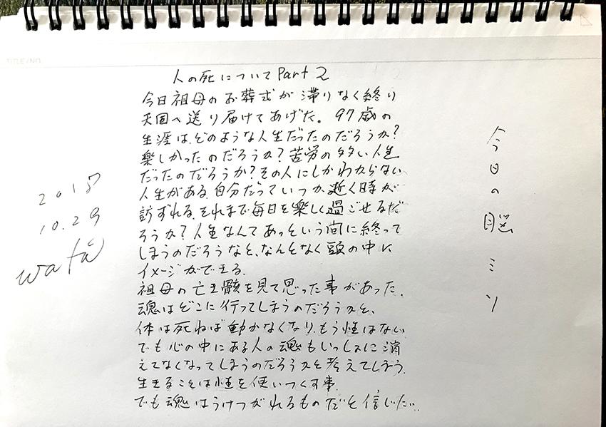 IMG_2700.jpg