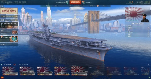 wows 翔鶴 (1)