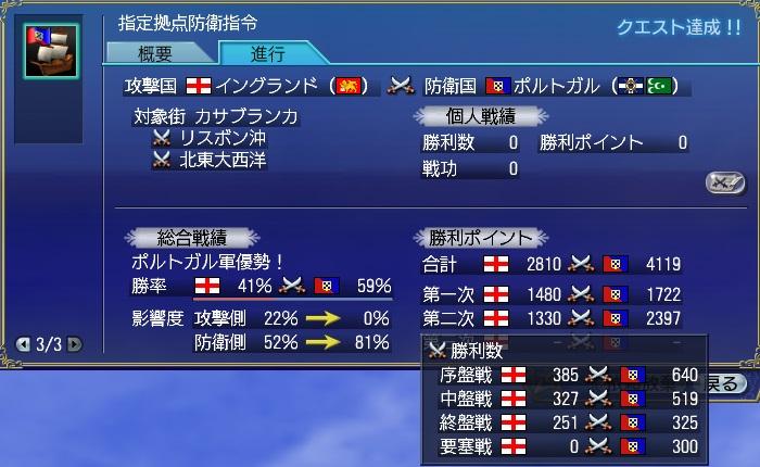 battle201412201.jpg