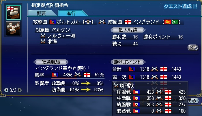 battle201501091.jpg