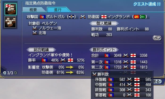 battle201501101.jpg