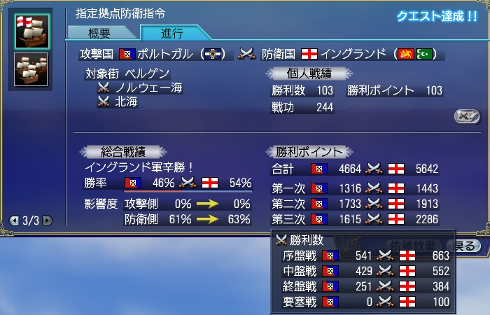 battle201501111.jpg