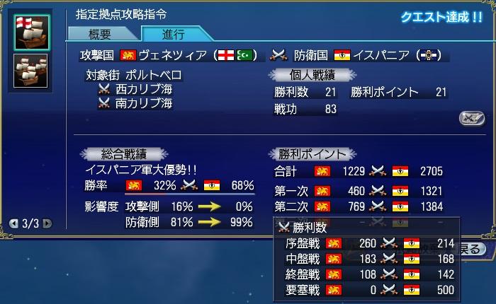 battle201502211.jpg