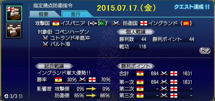 battle201507171.jpg