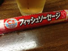 原田酒店:料理