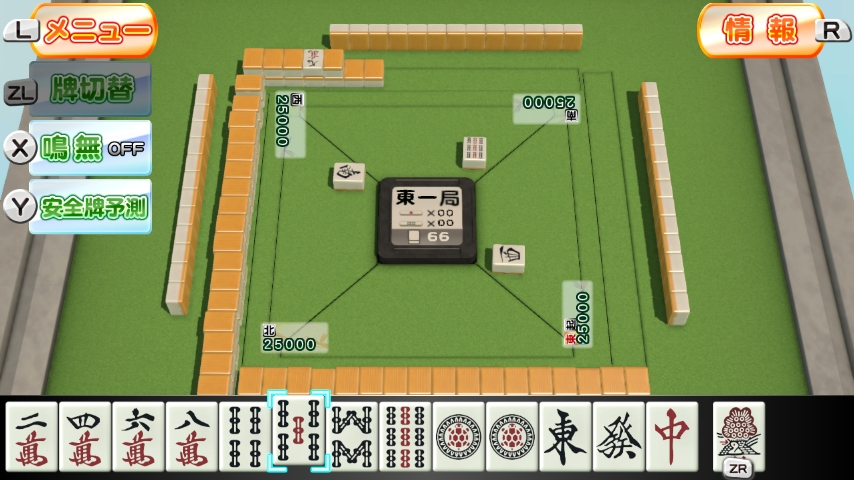 WiiU_screenshot_GamePad_01497.jpg
