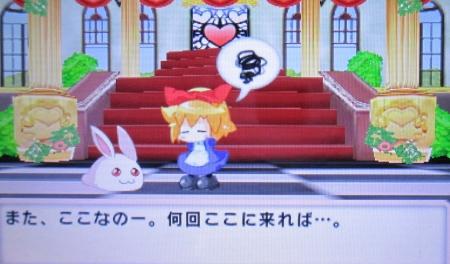 rabirabi3hikaku.jpg