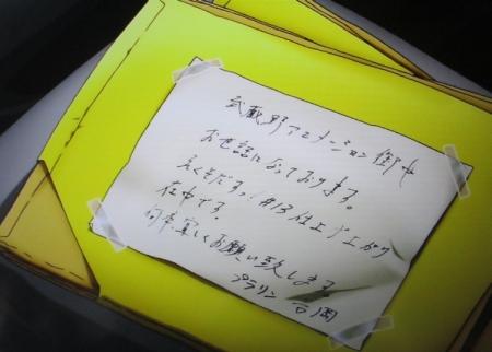 shirobako12-5.jpg
