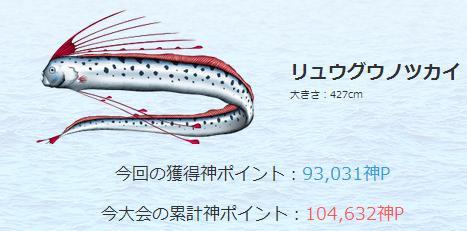 20150302193319fb6.jpg