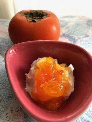 柿ヨーグルト