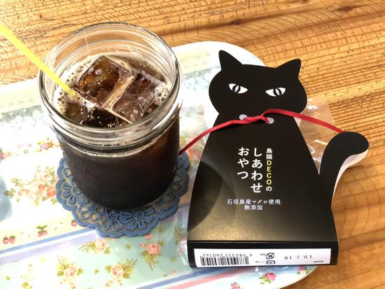ishigaki7